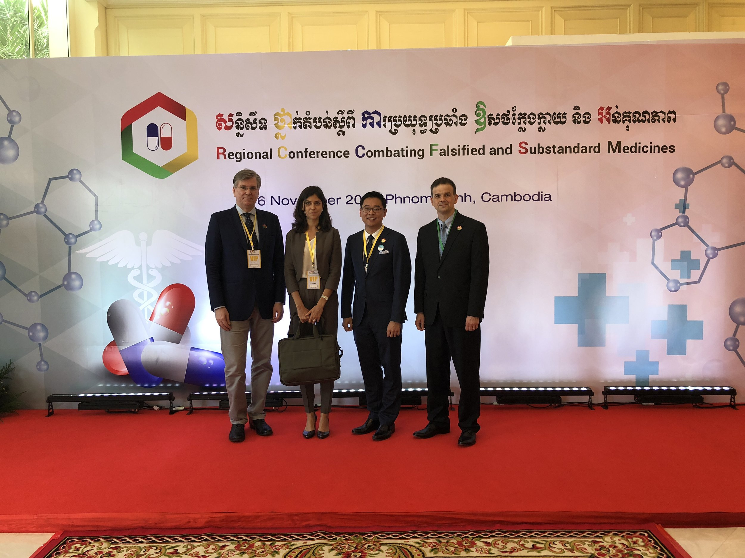 Regional Conference Combating Falsified and Substandard Medicines