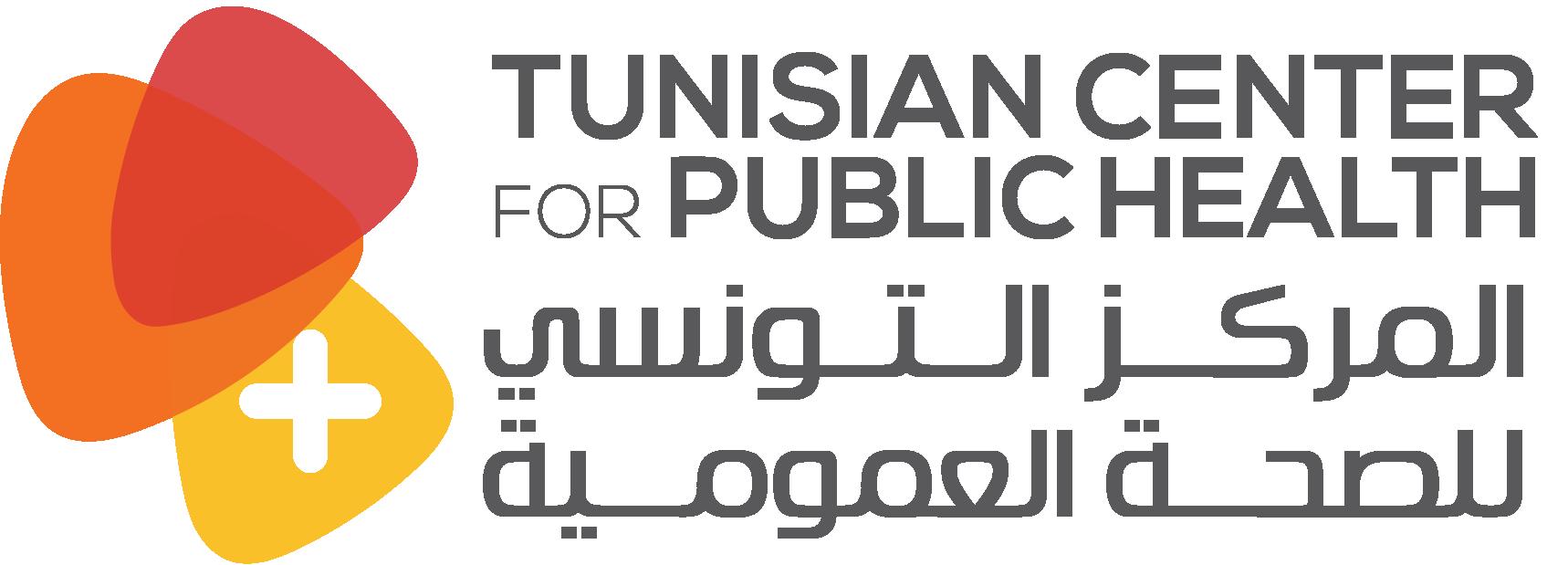 tunisian.png
