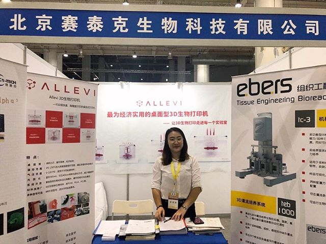It was great to meet so many of you at the 2019 National Biomaterials Conference in Liaoning Province 🇨🇳 this past week. Thank you to our partners at #CyTech Global for their hard work and awesome presentation! #buildwithlife #bioprintallevi :: :: :: #bioprinter #3d #bioprint #china #tissueengineering #biotech #bioprinter #liaoning #dalian #regenerativemedicine #conference #innovation #future #bio #biology #3dbioprinting