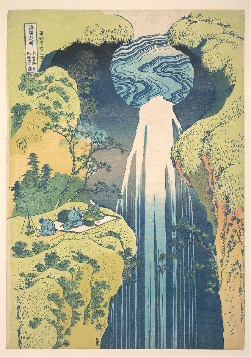The Amida Falls - Katsushika Hokusai (ca. 1832)