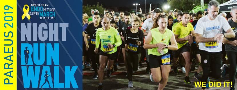 greece 2019 start of the run.jpg