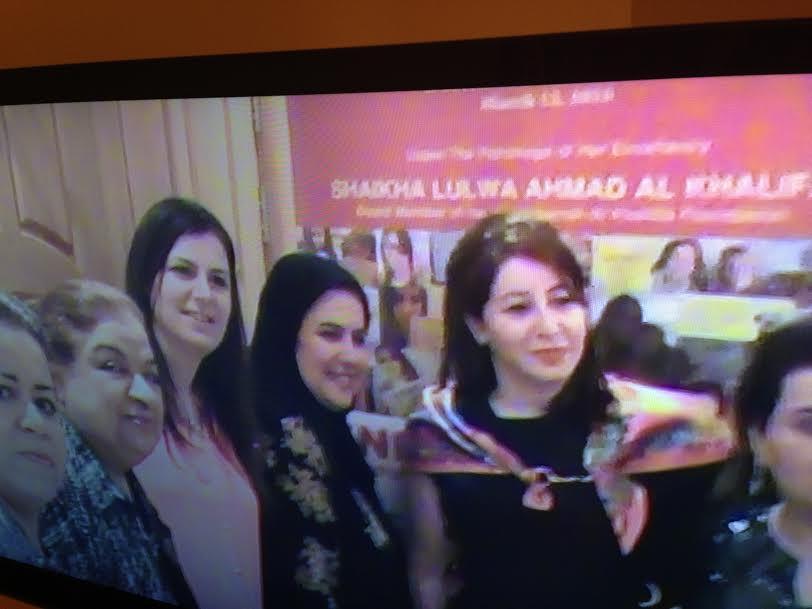 bahrain not sure which year Dr. Farah Al Nuaimy.jpg