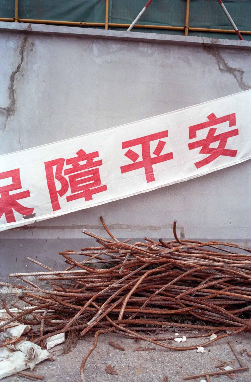 duran-levinson-shanghai-photography-2.jpg