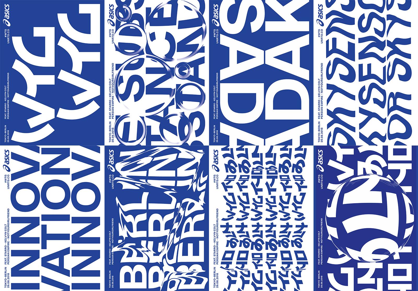WTG_berlin_compo_poster.jpg