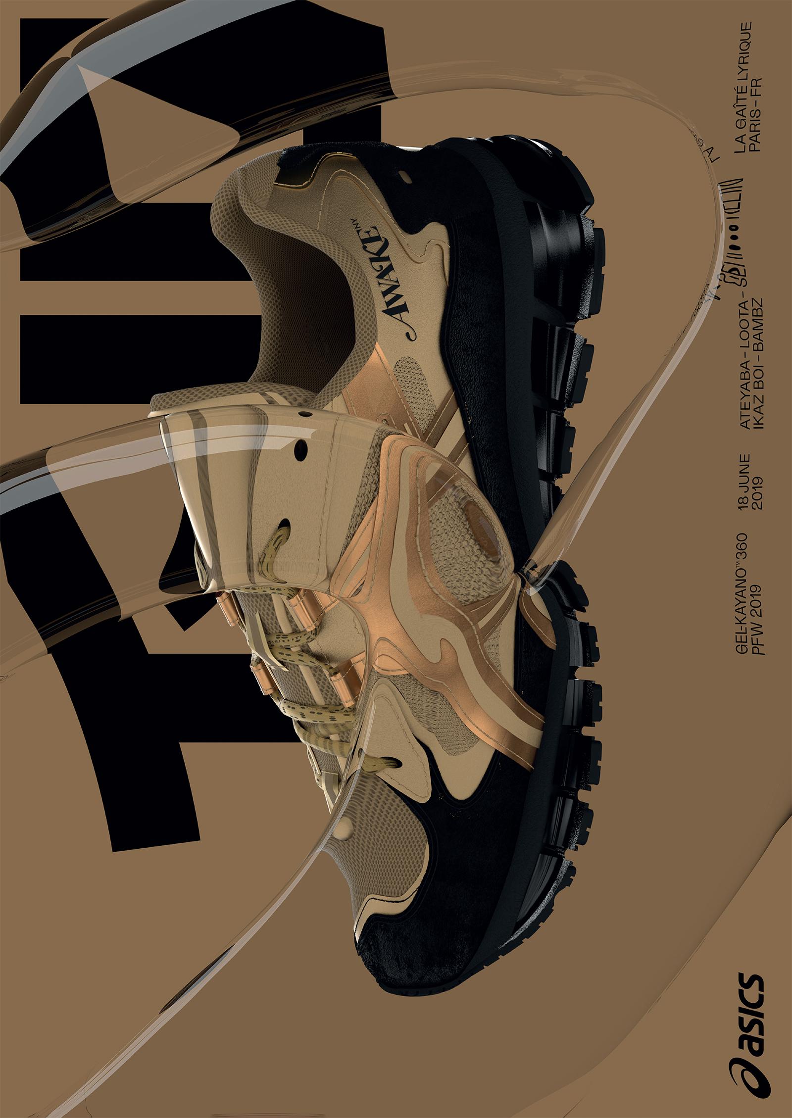 AR_Poster_1_still.jpg