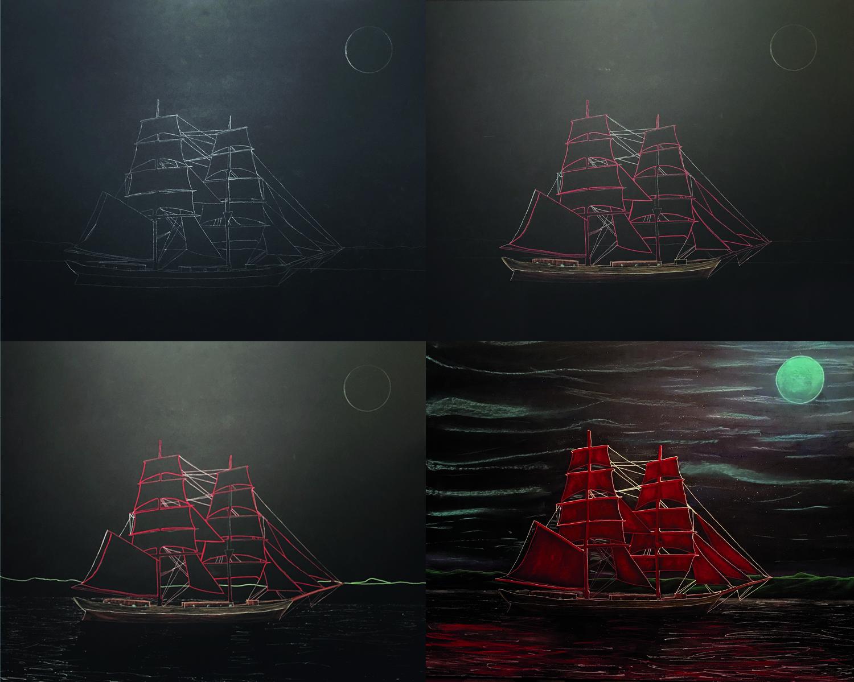 SailPaleProgression.jpg