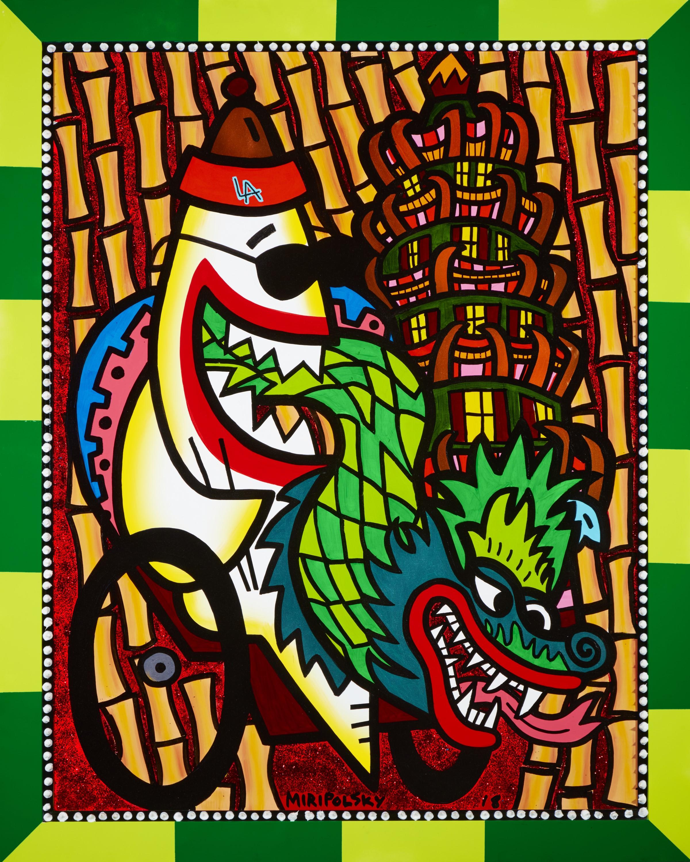 Miripolsky_Chinatown_8x10_ArtPrint.jpg