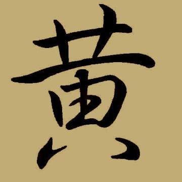 huang_character1.jpg