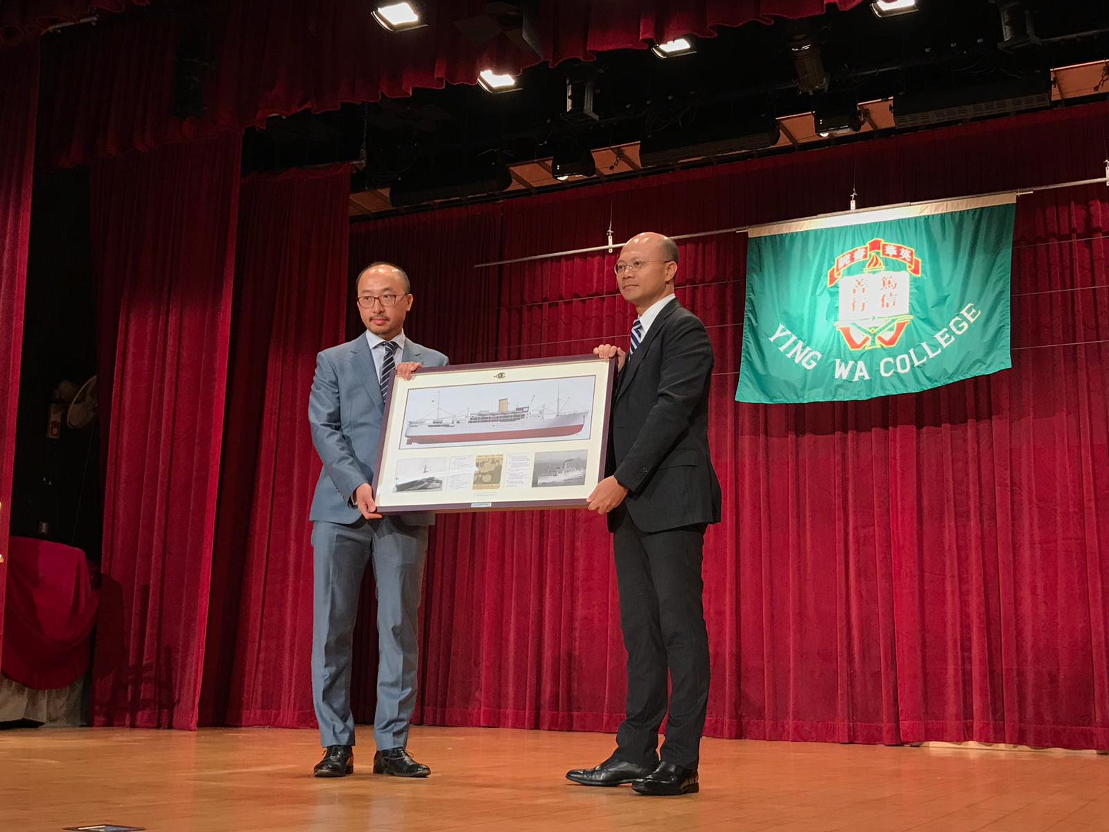 In October 2018, a special framed LINER DESIGNS print of the P&O liner 'Canton' was presented to Ying Wa College in Hong Kong.
