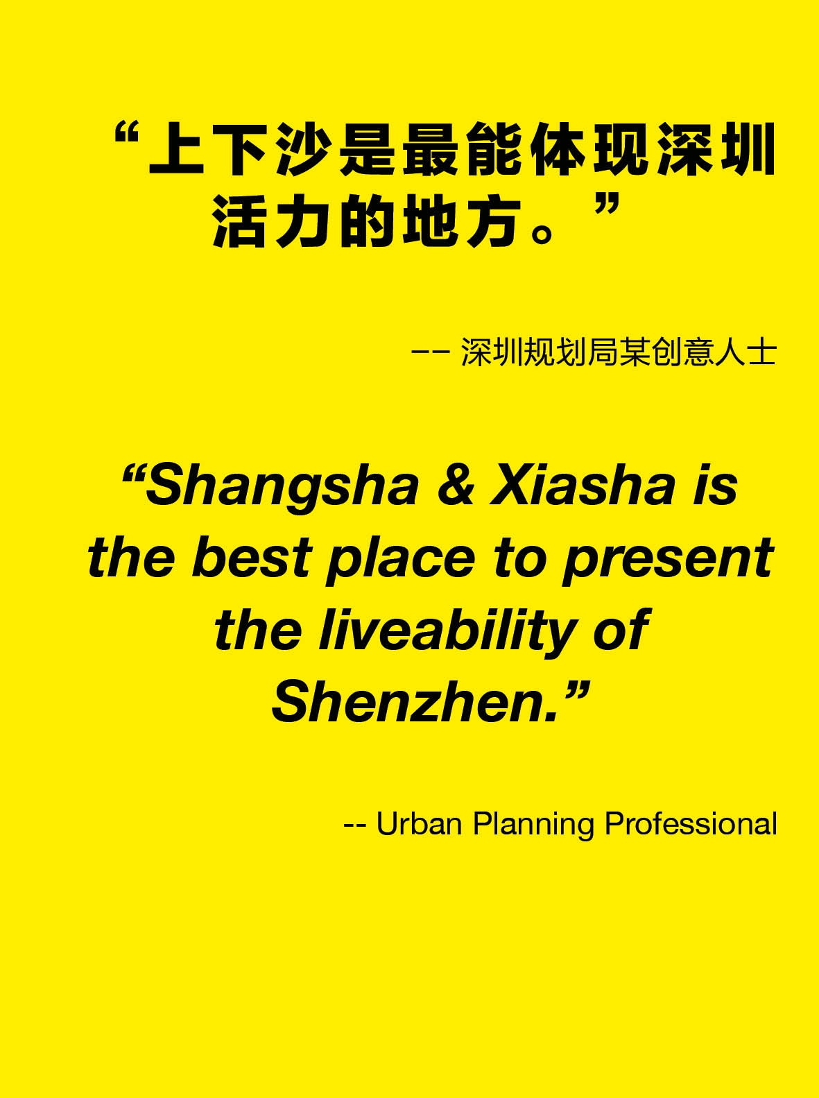 20180106_Shangsha Quotes test035.jpg
