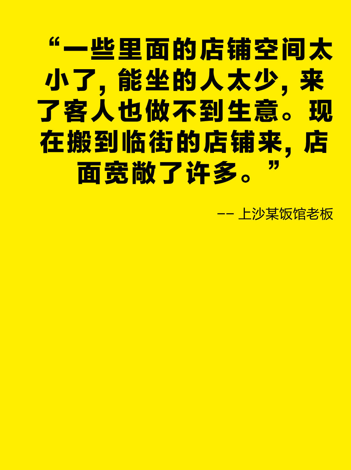 20180106_Shangsha Quotes test036.jpg