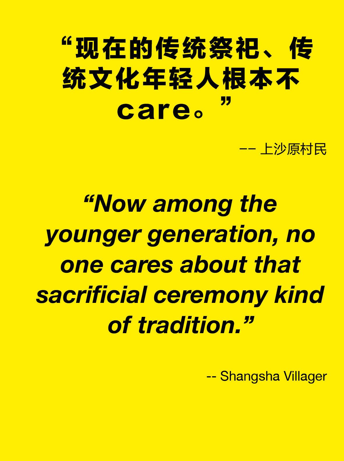 20180106_Shangsha Quotes test0314.jpg