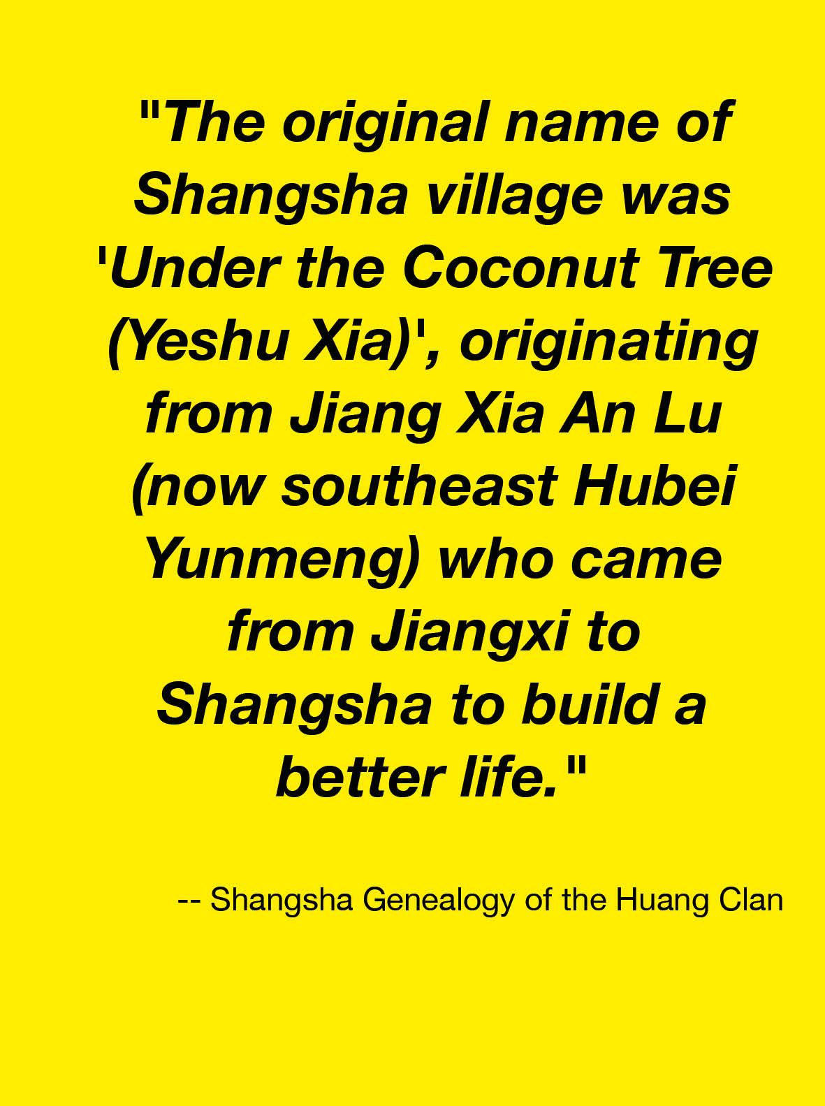 20180106_Shangsha Quotes test0329.jpg
