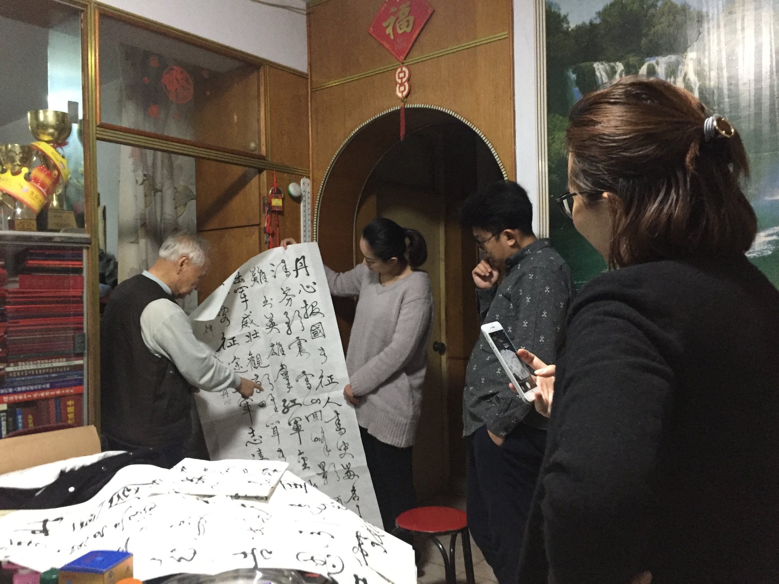 KWAN YEN SALON - A series of salon sessions uncovering the heritage and potentials inherent within an urban revitalisation project in Yantai, Shandong Provence.