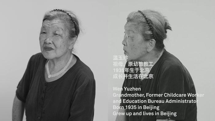 温玉珍_祖母&原幼教教工 .jpg