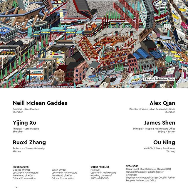 Tale of Cities: A Symposium on Urban Regeneration Through Design and Cultural Innovation. Tomorrow night @ Harvard GSD we share some of our experiences along with an exciting group of practitioners and academics in the field. Looking forward to a diversity of positions on what is an increasingly contentious topic, but a nonetheless vital one, as China reexamines what urban life can be. . . . . #sanspractice #chinesecities #placemaking #harvardgsd #dashilar