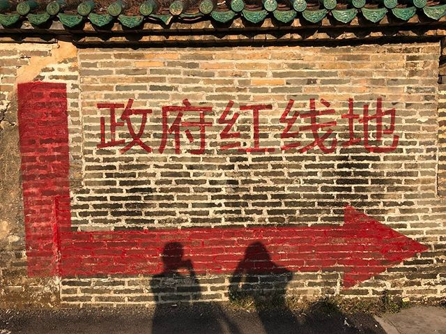 Government Red Line? 👀 #redline #narratives #placeidentity #huanggang #urbanvillage #shenzhen