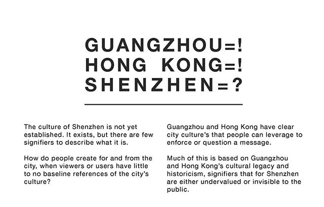 The culture of Shenzhen is not yet established. It exists, but there are few