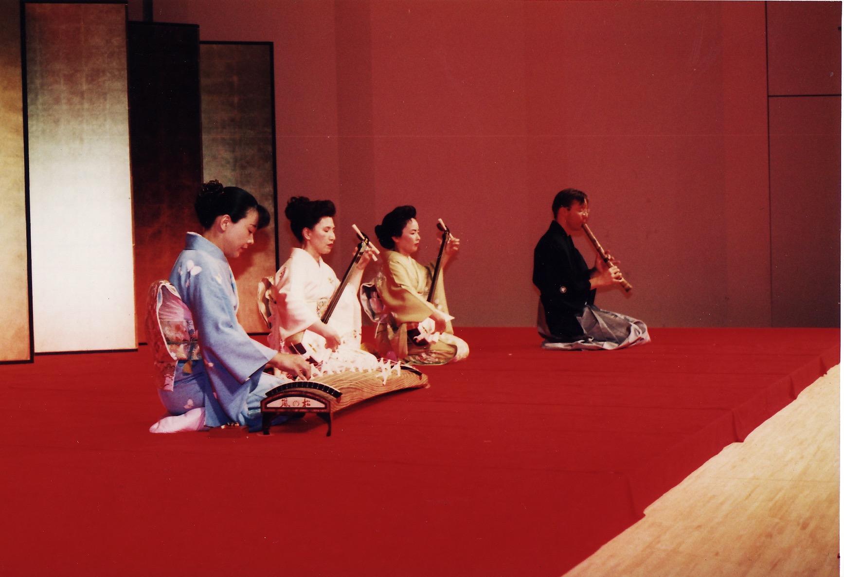 """Bruce Huebner Shakuhachi Recital Fukushima 1995 """"Shiki no Nagame"""""""