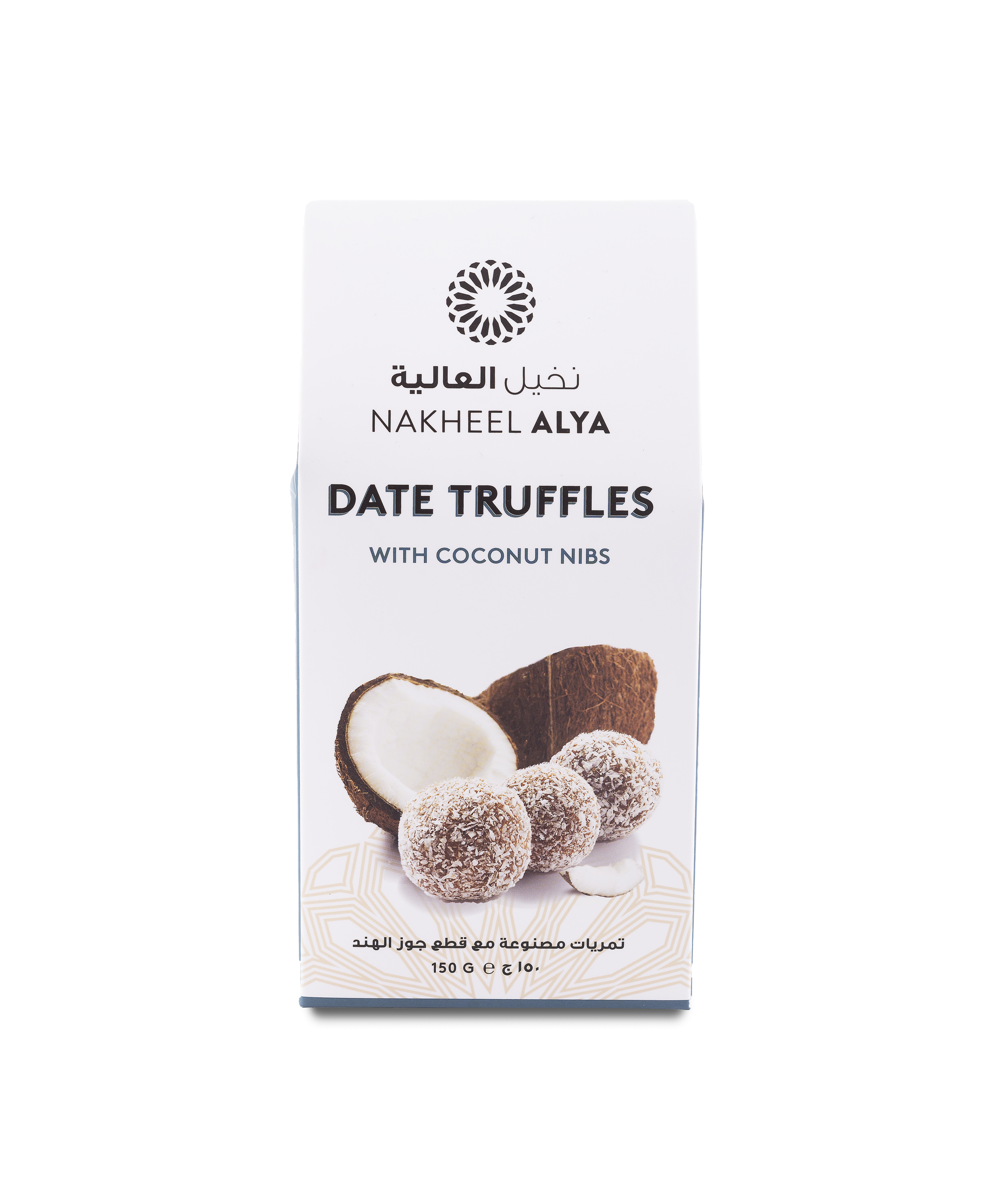 Truffle Date Coconut.png