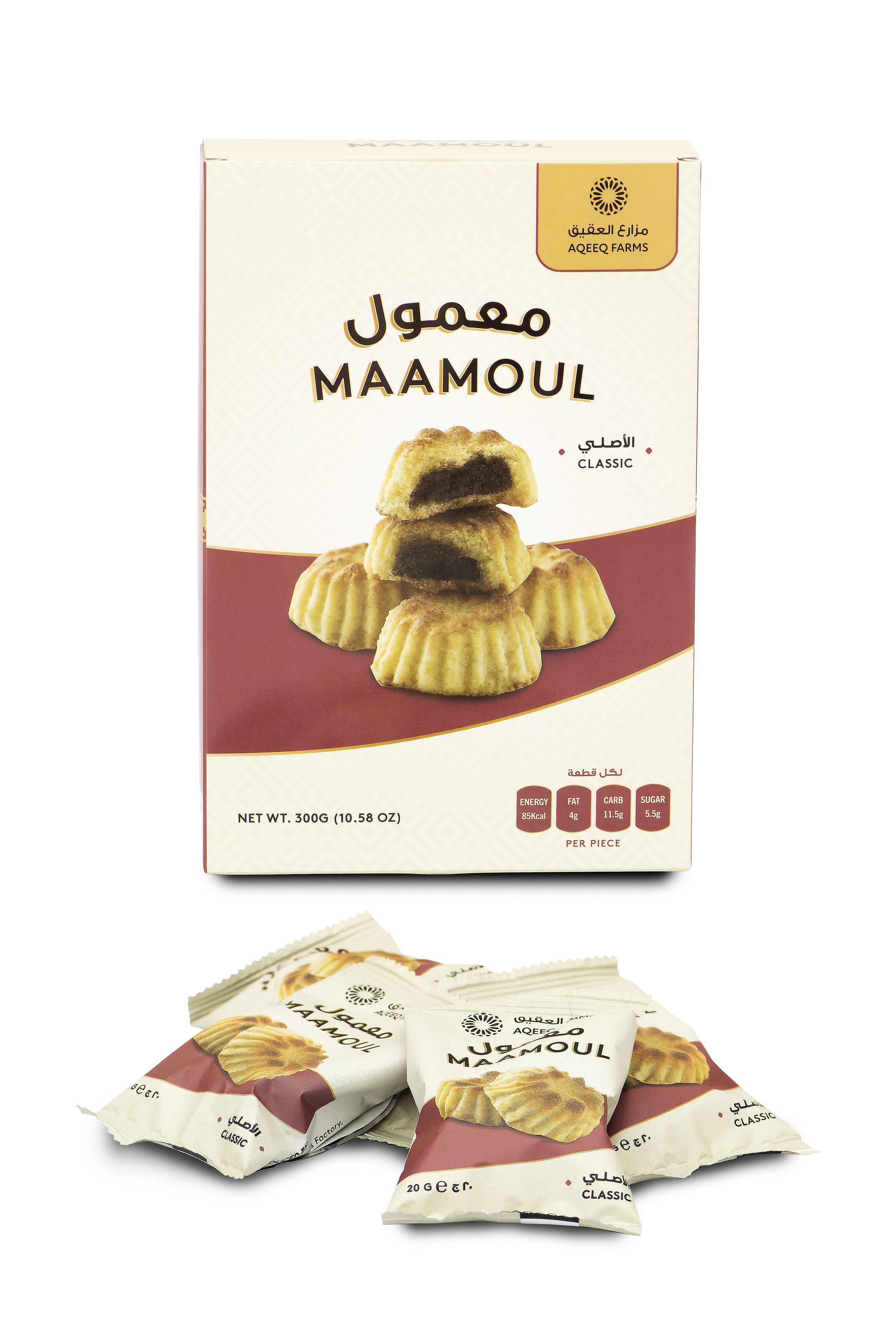 Mamoul Classic.jpg