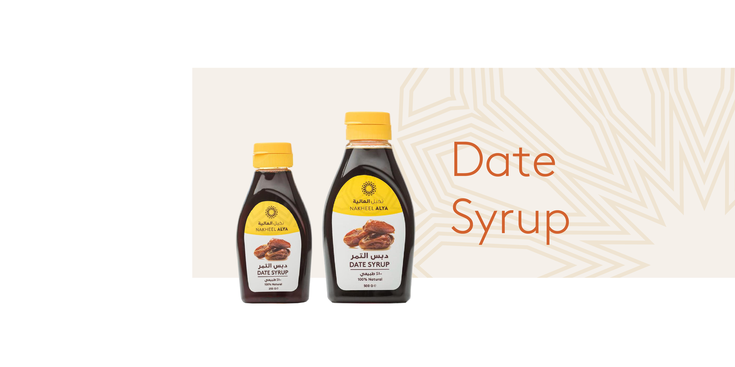 Date Syrup.png