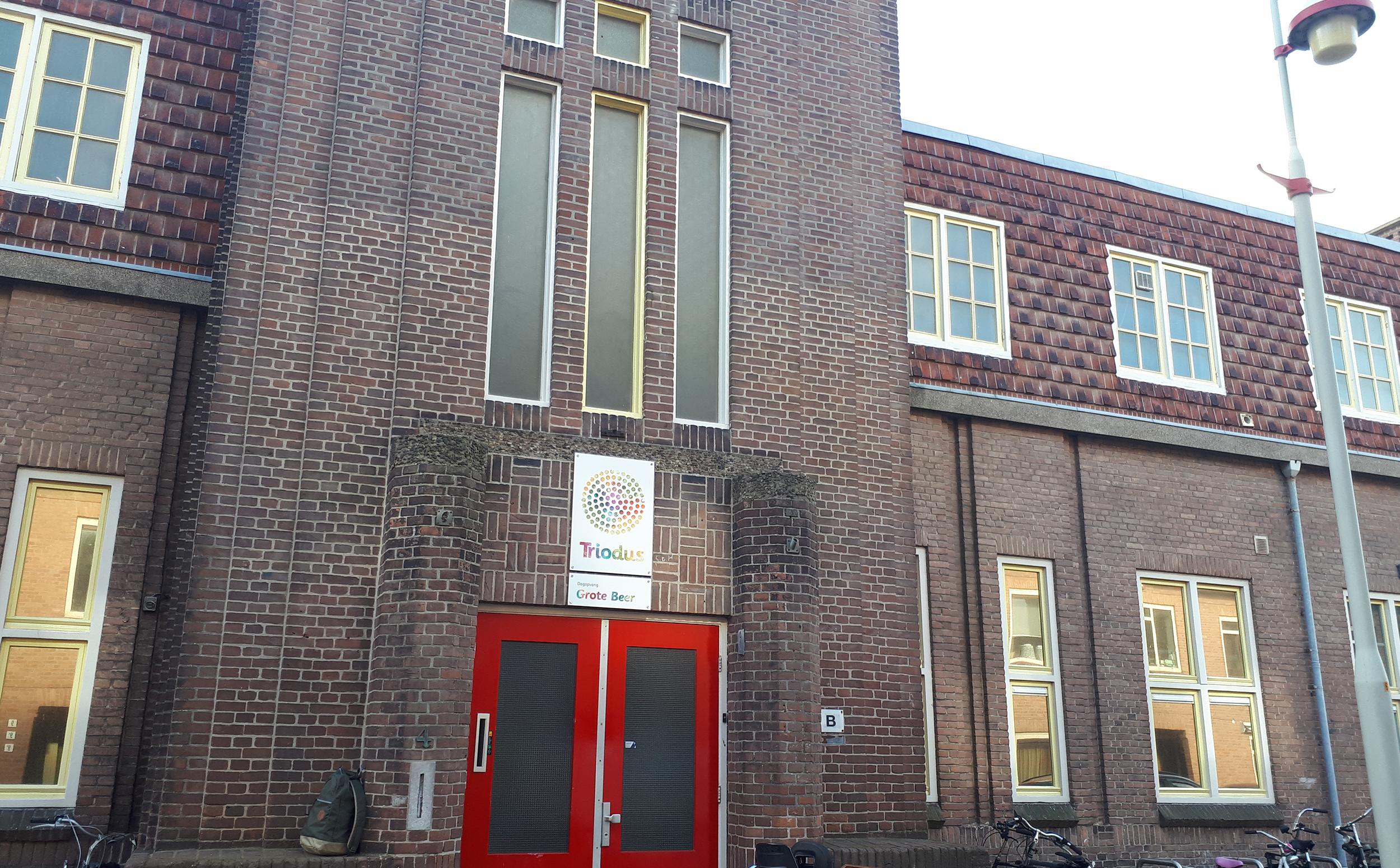 ZZ04 - Zeezwaluwstraat 3.jpg