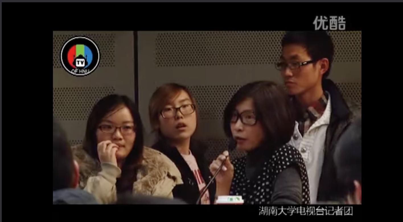 2011: 湖南大学和学生互动