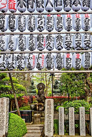 JapanShrine8.jpg