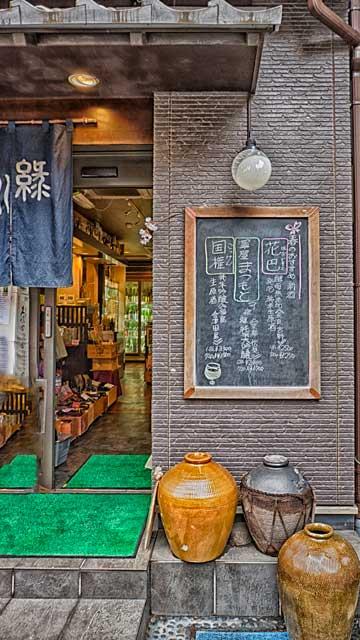 KyotoRest4_HDR.jpg