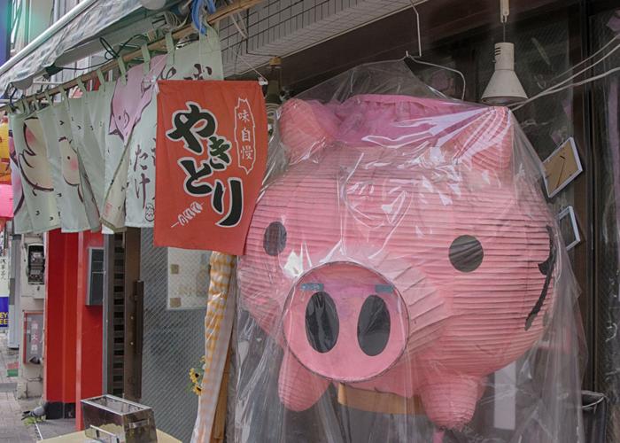 PinkPigTokyoMReamer.jpg
