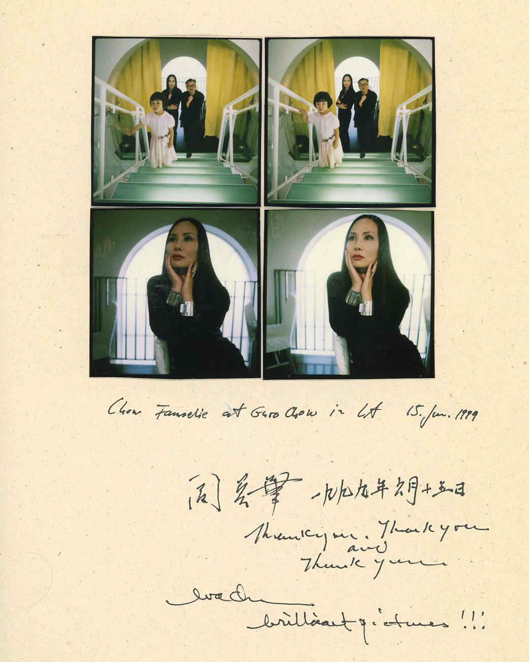 Eva & Michael Chow.jpg