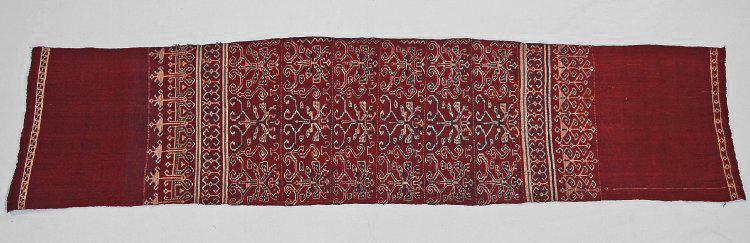 Iban Ceremonial Weaving |  Pua Sungkit  © The British Museum | United Kingdom