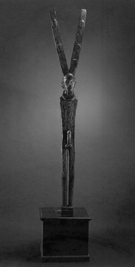 Ancestor Statue |  Adu So Bawa Zihono  © Museum Nasional Indonesia