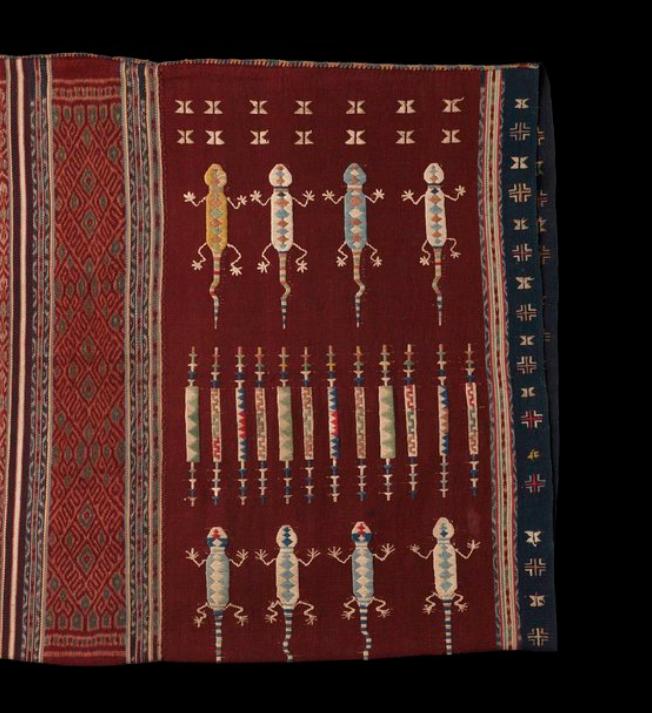 Royal Woman's Tubular Sarong (Detail) |  Tais Feto  The Dallas Museum of Art | USA