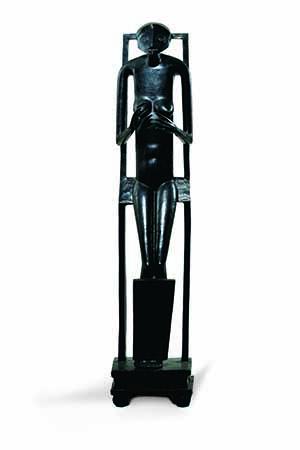 Alberto Giacometti L'Objet invisible (Maintenant le vide) 1934-1935 Bronze, 155×32×29 cm Saint Paul de Vence, Fondation Marguerite et Aimé Maeght A. Giacometti, by SIAE 2018