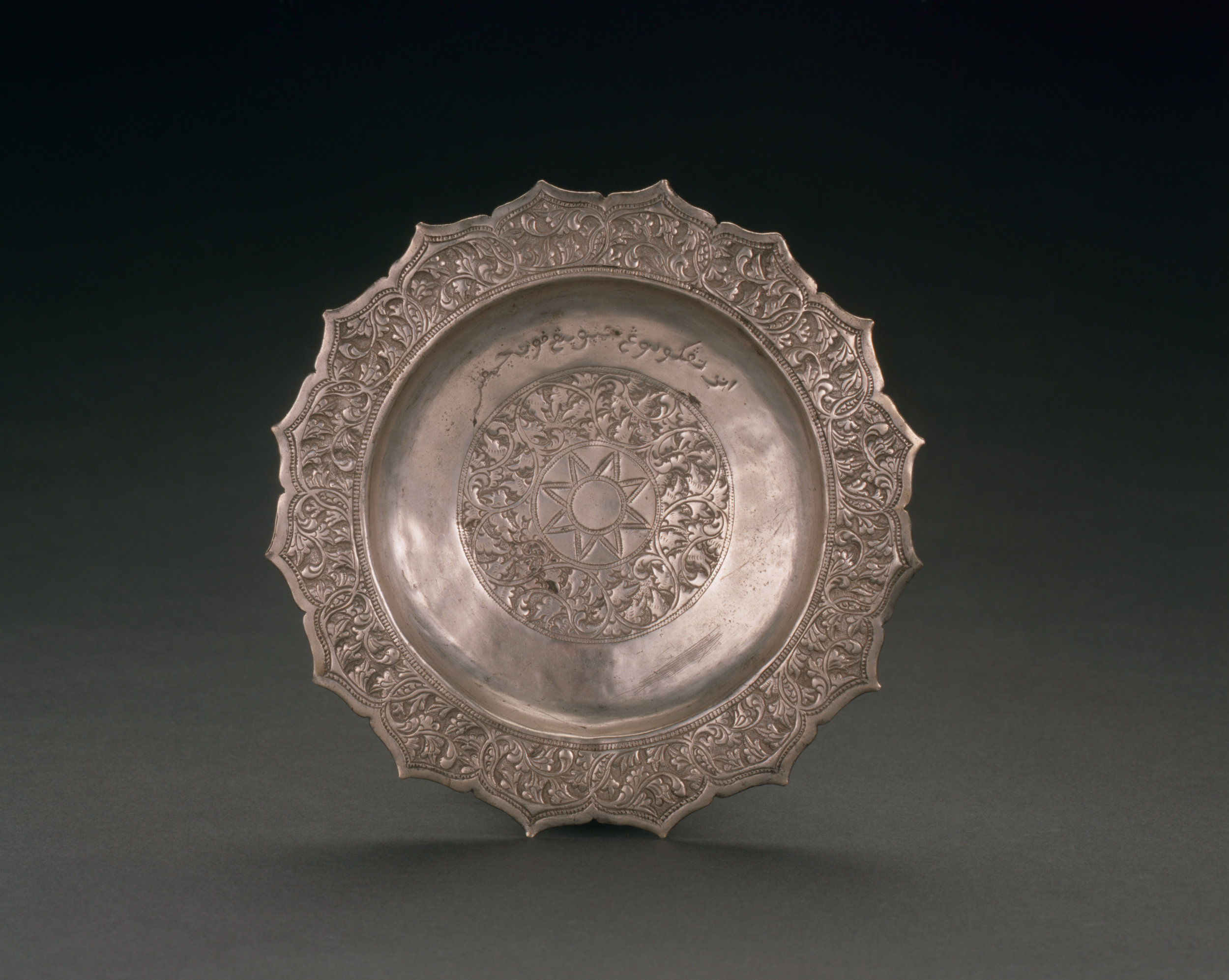 Dish | Pinggan © Asian Civilisations Museum