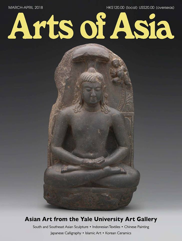 Arts of Asia March April 2018 Yale University Art Gallery Tuyet Nguyet Robin Markbreiter