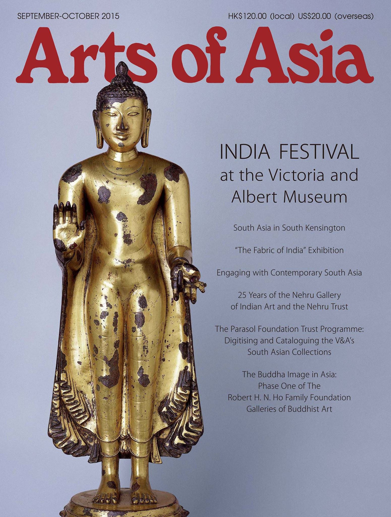 Arts of Asia September October 2015 Victoria and Albert Museum Tuyet Nguyet Robin Markbreiter