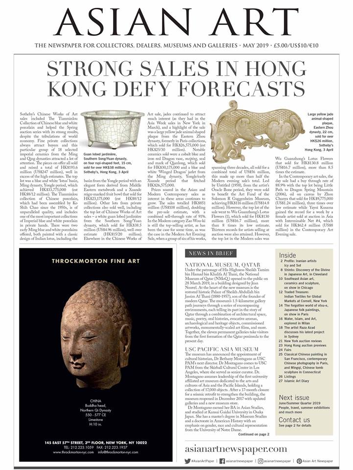 Asian Art Newspaper May 2019 Sarah Callaghan