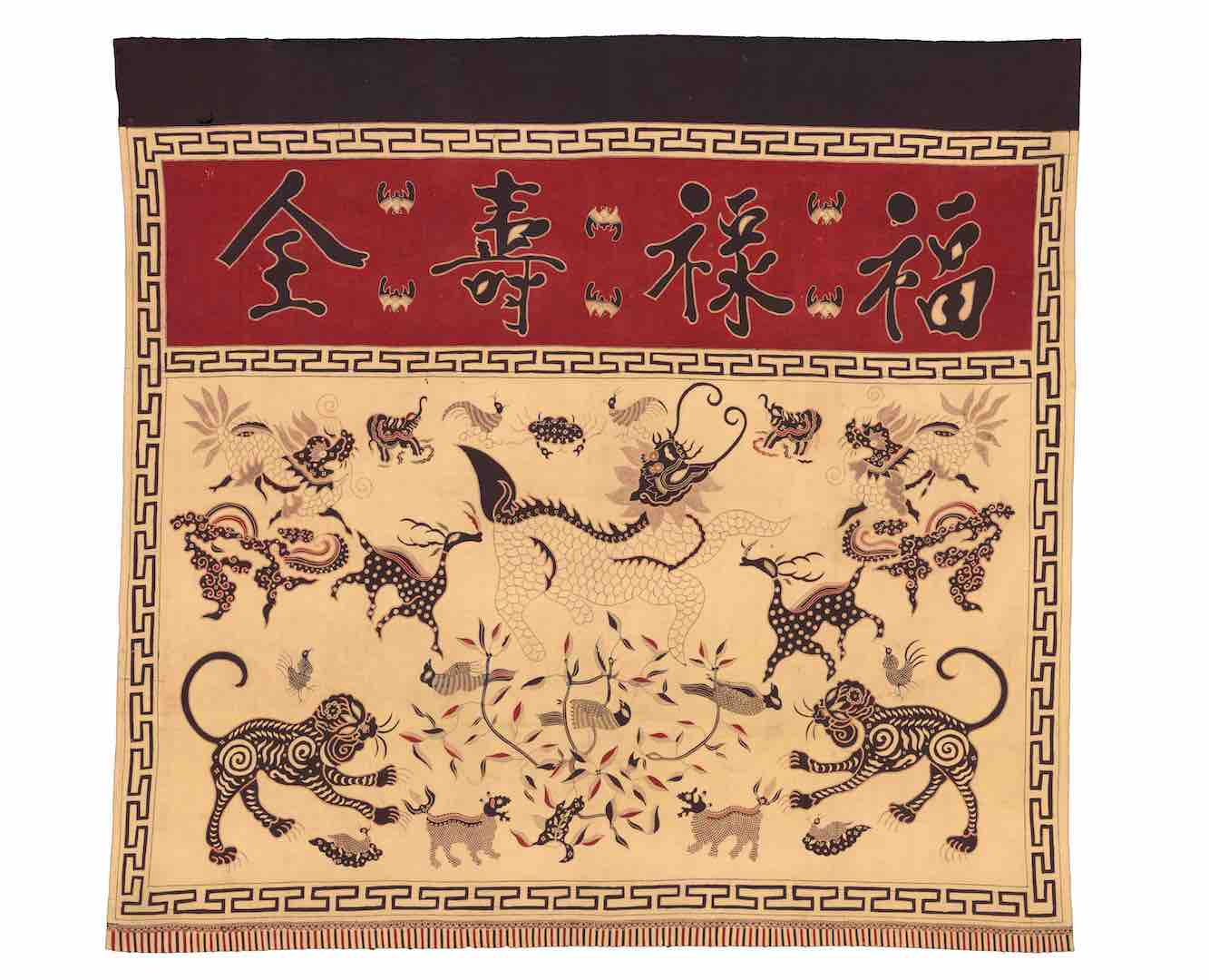 Chinese Indonesian Altar Cloth |  Thok Wie / Tok Wi  | Java © Asian Art Museum of San Francisco