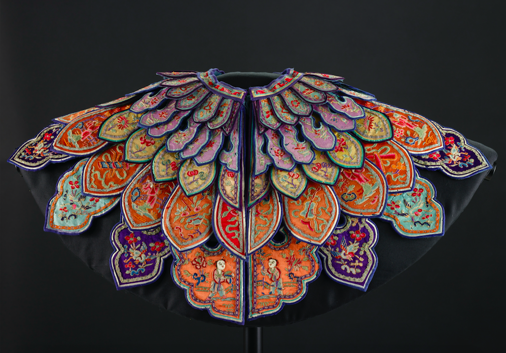 Cloud collar.  Early - mid 20th century. Silk, metallic thread, 36 x 62 cm Asian Civilisations Museum. Image courtesy of Asian Civilisations Museum.