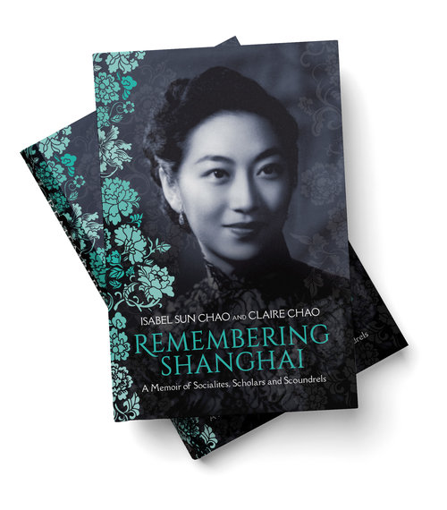 """""""Girl Friday Productions is populated by consummate professionals committed to creative approaches set to rigorous standards. They listened carefully to our goals and shepherded our book and website to a most satisfactory conclusion."""" - —Claire Chao, author of Remembering Shanghai"""