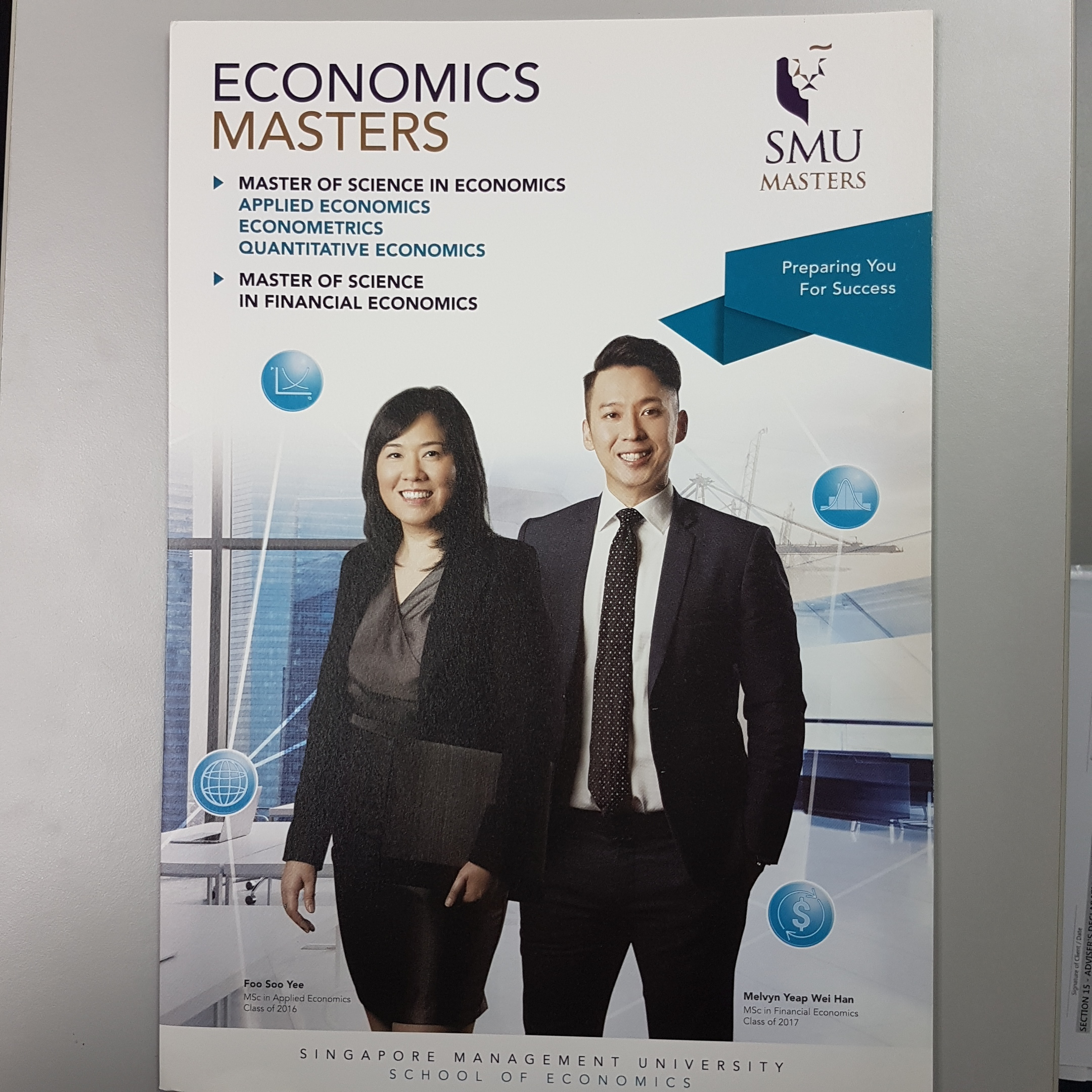 SMU brochure.jpg