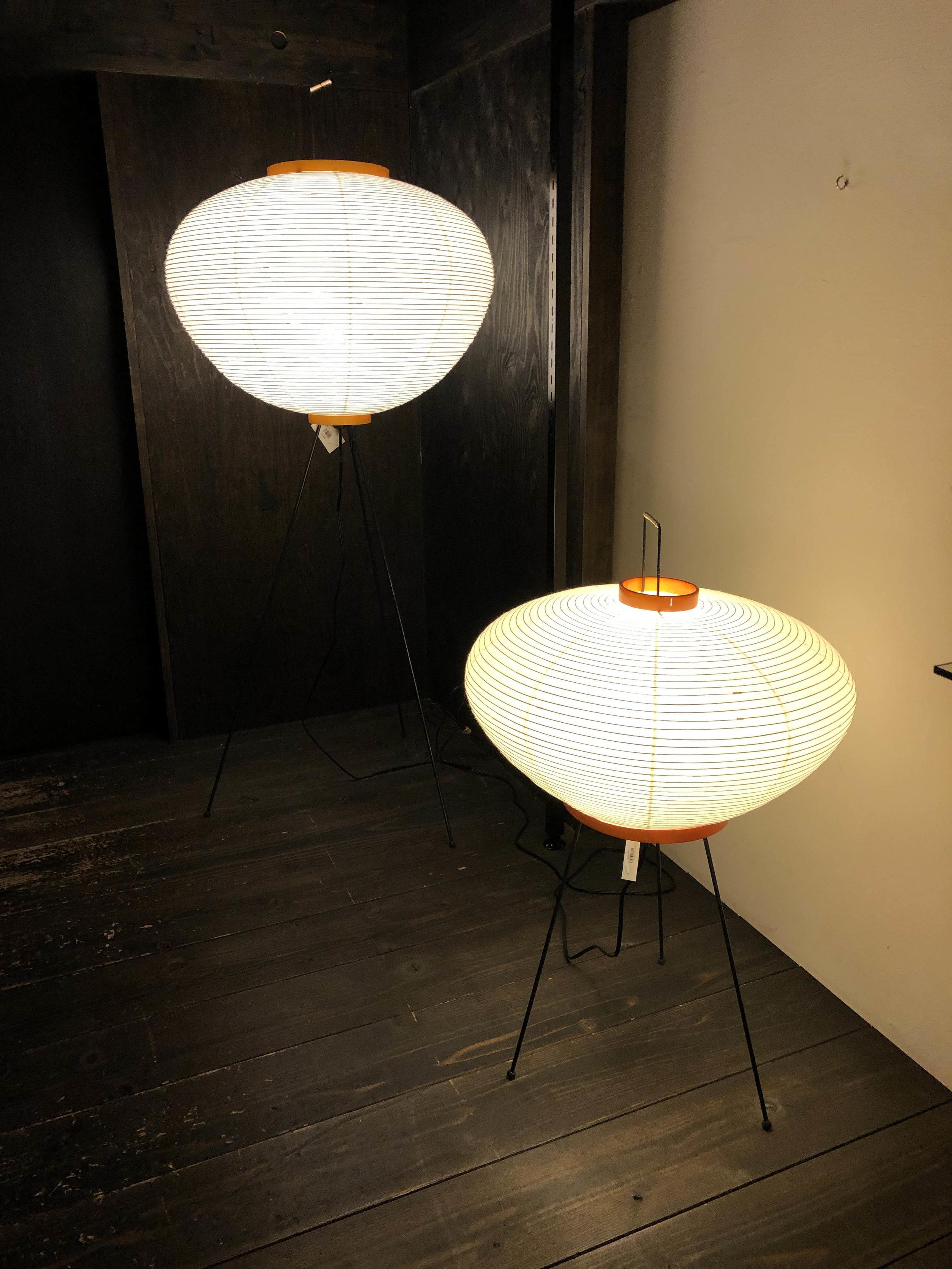 Isamu Noguchi pair of Akari lamps