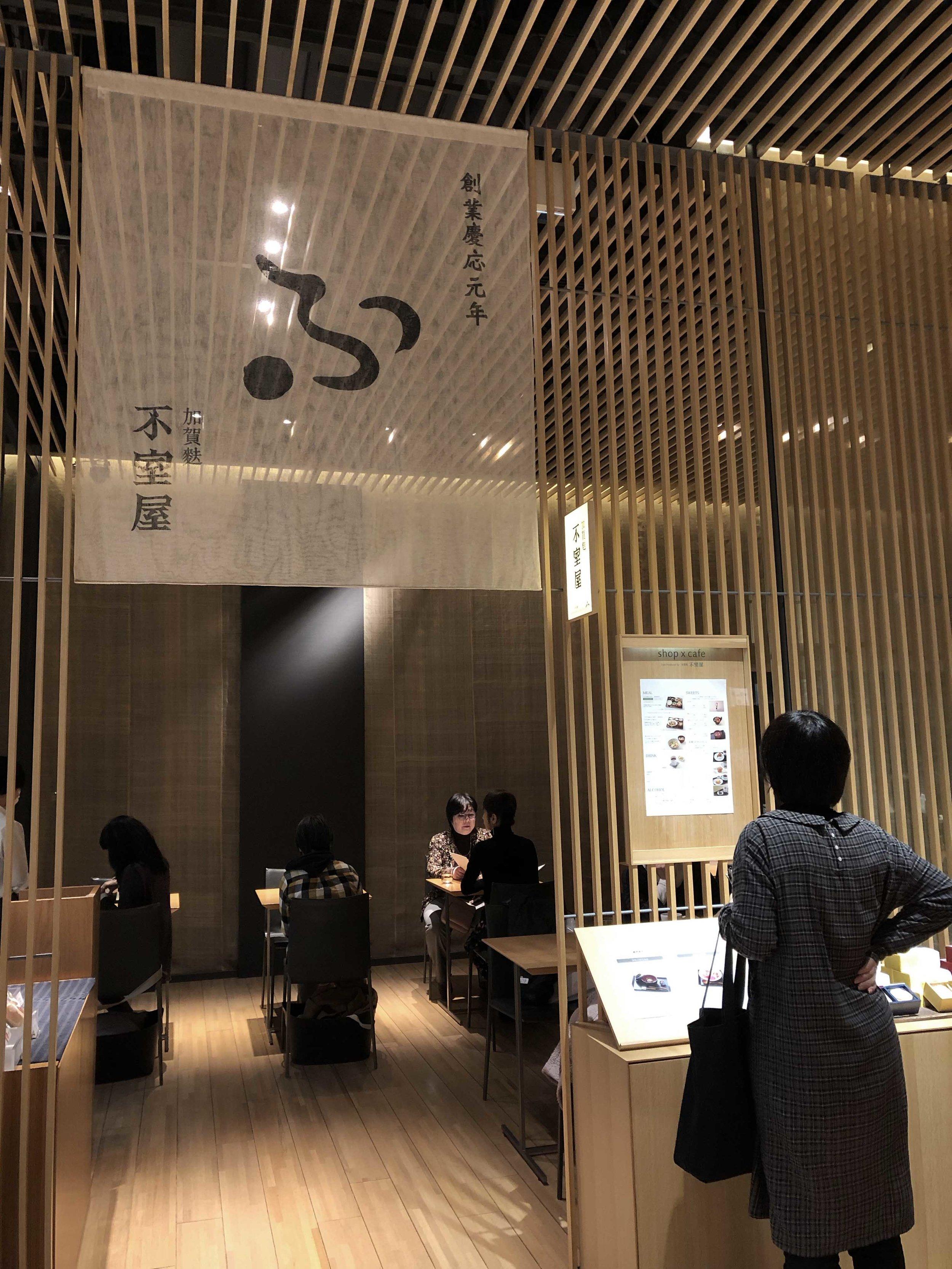 Modern Japanese restaurant interior design