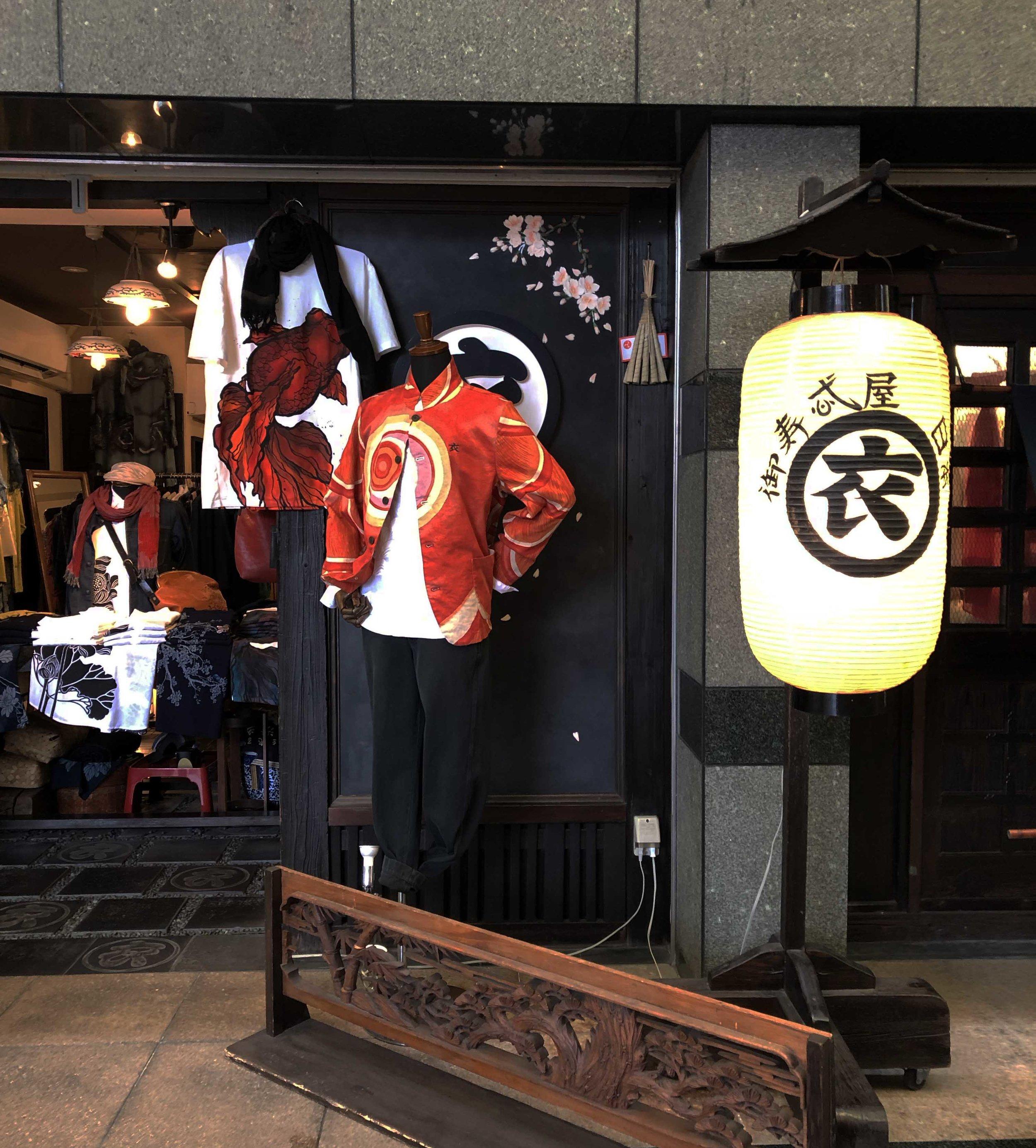 Japanese clothing store