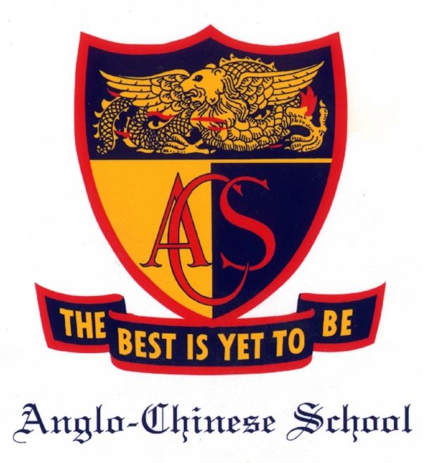 ACS-Our-Crest1.jpg