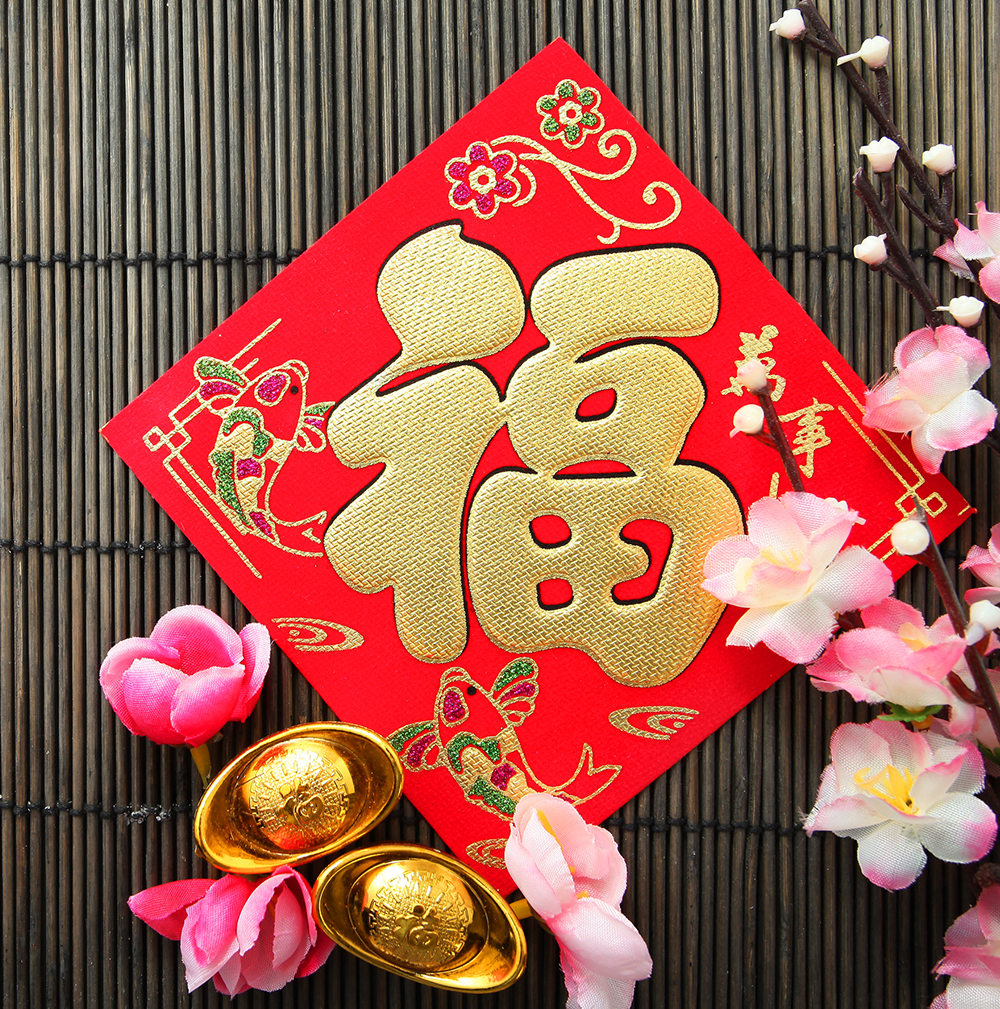 """""""Life & Language Around Chinese New Year—An Eyewitness Report From China""""   For the first time in the 21 years I have lived in the U.S., I went to China for Chinese New Year. As always, I was struck by how lively and flexible the Chinese language is, and how subtle the cultural differences are."""