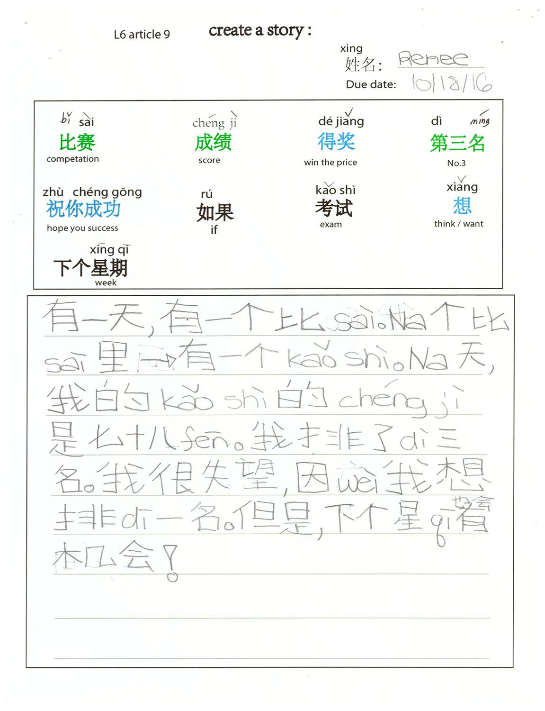 StudentWork_simple_5.jpg